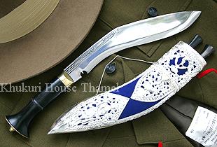 Kothimora Regimental