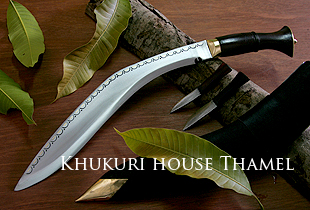 Khukuri Hansheeya