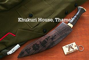Khuchuri Special